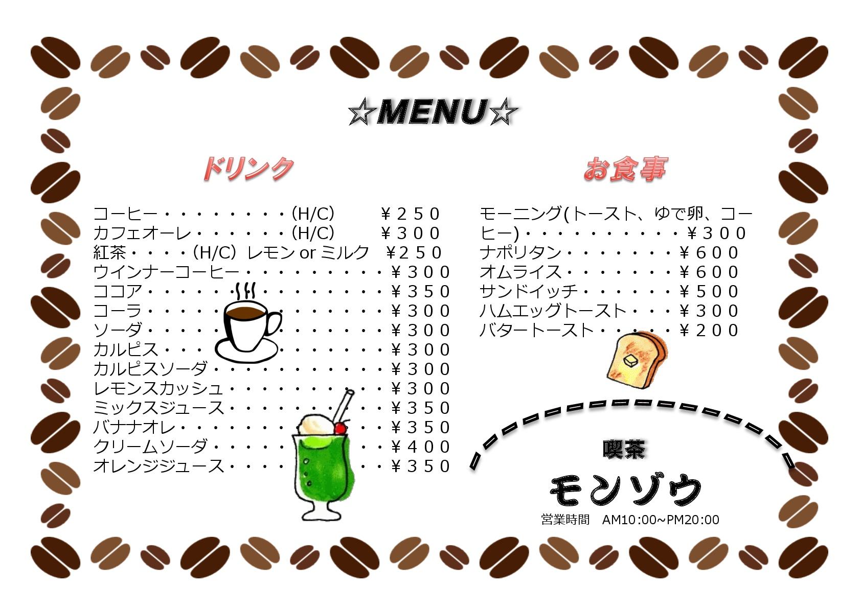 menu-001